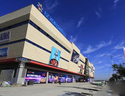 武威星光购物中心.jpg